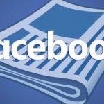 Facebook realizará cambios radicales en el 2018